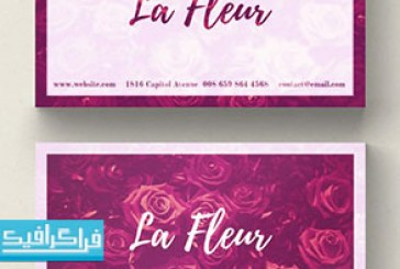 دانلود کارت ویزیت لایه باز فتوشاپ گلدار – رایگان