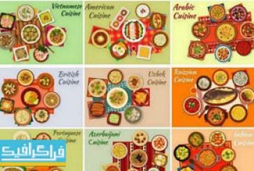 دانلود وکتور سفره غذا کشور های جهان