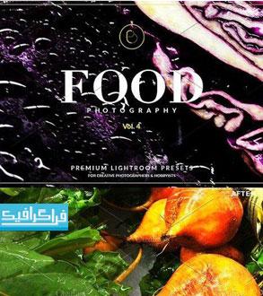 دانلود افکت های لایت روم تصاویر غذا - شماره 3