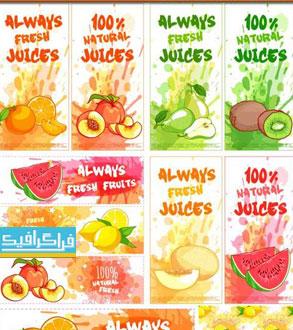 دانلود وکتور بنر های میوه تازه - Fresh Fruit Banners