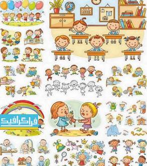 دانلود وکتور کودکان بامزه و خوشحال - شماره 2