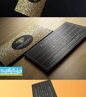 دانلود کارت ویزیت لایه باز فتوشاپ سیاه و طلایی - شماره 2