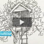 ویدیو : آموزش نقاشی : رسم خانه درختی