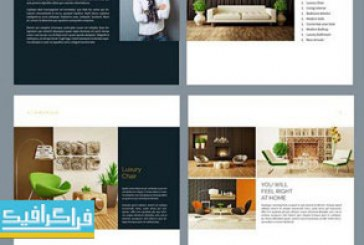 فایل لایه باز ایندیزاین بروشور طراحی داخلی – شماره 3