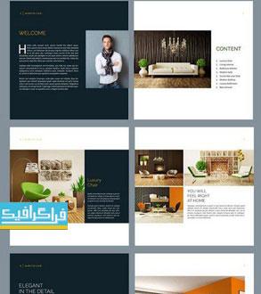 فایل لایه باز ایندیزاین بروشور طراحی داخلی - شماره 3