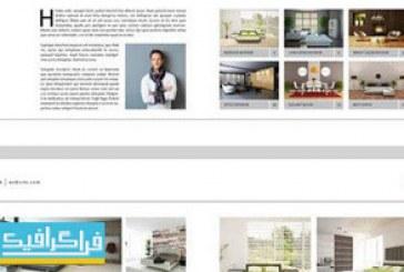دانلود فایل لایه باز ایندیزاین بروشور طراحی داخلی – شماره 4