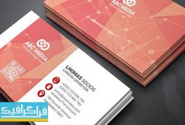دانلود کارت ویزیت های لایه باز فتوشاپ طرح مینیمال