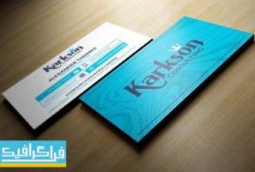 دانلود کارت ویزیت لایه باز فتوشاپ مدرن شرکتی – شماره 14