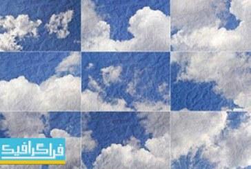دانلود 25 تصویر آسمان کاغذی – کیفیت بالا
