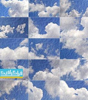 دانلود 25 تصویر آسمان کاغذی - کیفیت بالا