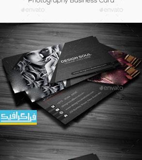 دانلود کارت ویزیت لایه باز فتوشاپ عکاس و آتلیه عکاسی - شماره 5