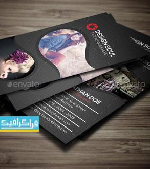 دانلود کارت ویزیت لایه باز فتوشاپ عکاس و آتلیه عکاسی - شماره 6
