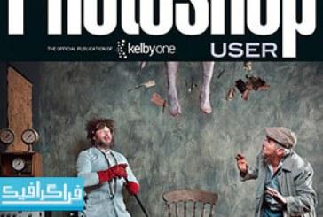 دانلود مجله فتوشاپ Photoshop User – ژانویه 2017