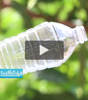 ویدیو : کاربردی و سرگرمی : 38 استفاده مفید از بطری پلاستیکی آب