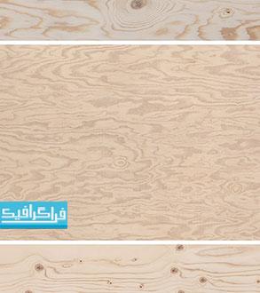 دانلود تکسچر تصاویر چوب چند لایه - رایگان
