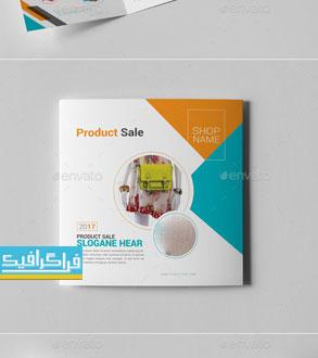 دانلود فایل لایه باز فتوشاپ بروشور مربعی فروش محصول
