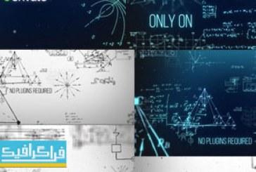 دانلود پروژه افتر افکت ویدیو تبلیغاتی – طرح علمی