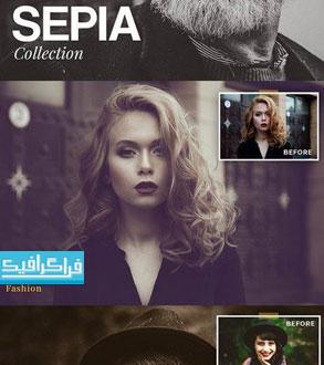 دانلود فیلتر لایت روم افکت های سپیا - Sepia Collection