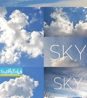 دانلود تکسچر تصاویر آسمان نیمه ابری