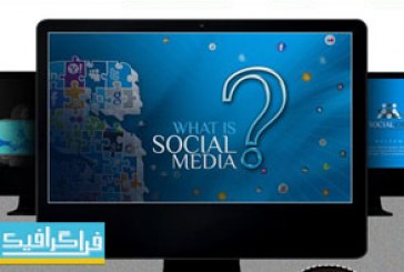 دانلود قالب پاورپوینت اینفوگرافیک شبکه اجتماعی