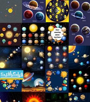 دانلود وکتور طرح های منظومه شمسی و سیاره - شماره 3