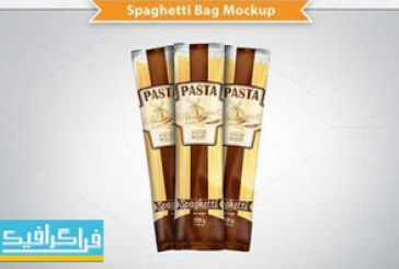 دانلود ماک آپ فتوشاپ بسته بندی ماکارونی اسپاگتی