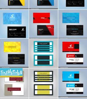 دانلود کارت ویزیت های لایه باز وکتور مختلف – شماره 26