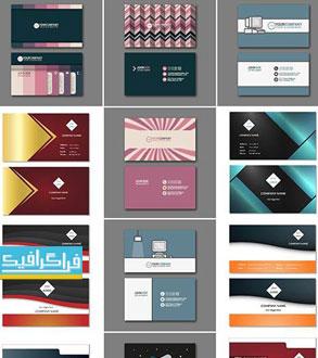 دانلود کارت ویزیت های لایه باز وکتور مختلف – شماره 27