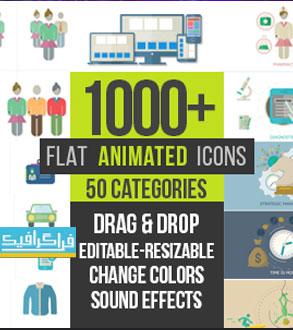 دانلود پروژه افتر افکت 1000 آیکون انیمیشن فلت