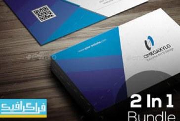 دانلود 2 کارت ویزیت لایه باز فتوشاپ شرکتی – شماره 10