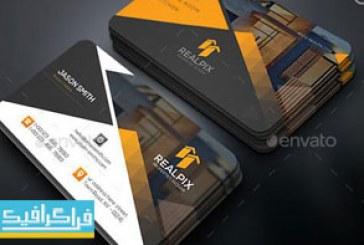 دانلود 2 کارت ویزیت لایه باز فتوشاپ شرکتی – شماره 8