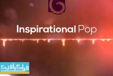 دانلود ترک موسیقی تبلیغاتی Inspirational Pop