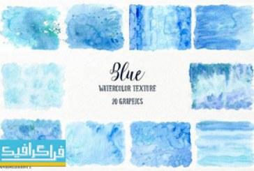 دانلود تکسچر تصاویر آبرنگ آبی – Blue Watercolor