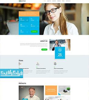 دانلود قالب psd سایت تجاری و شرکتی Consult Plus 1