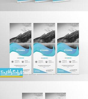 دانلود فایل لایه باز فتوشاپ بنر استند شرکتی و تجاری - رول آپ - شماره 2