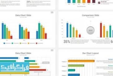 دانلود قالب پاورپوینت نمودار های داده – Data Charts