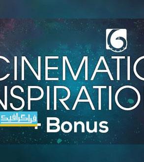 دانلود ترک موسیقی سینمایی Cinematic Inspiration