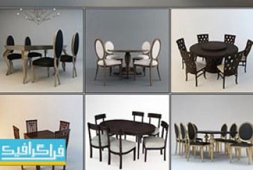 دانلود مدل سه بعدی میز و صندلی ناهار خوری کلاسیک