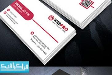 دانلود کارت ویزیت لایه باز فتوشاپ مدرن شرکتی – رایگان