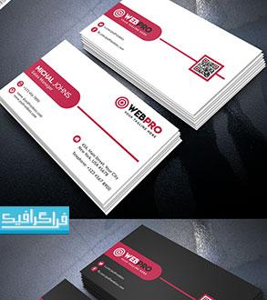 دانلود کارت ویزیت لایه باز فتوشاپ مدرن شرکتی - رایگان