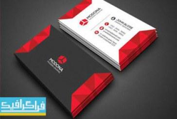 دانلود کارت ویزیت لایه باز فتوشاپ شرکتی – شماره 131