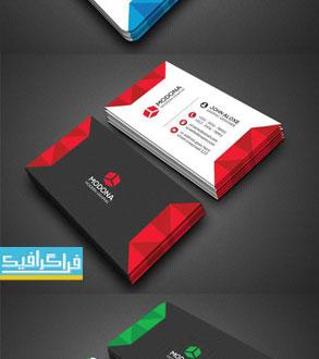 دانلود کارت ویزیت لایه باز فتوشاپ شرکتی - شماره 131