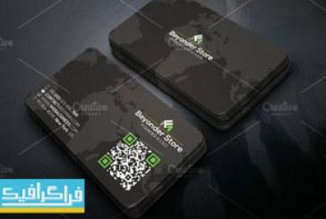 دانلود کارت ویزیت لایه باز فتوشاپ شرکتی – شماره 133