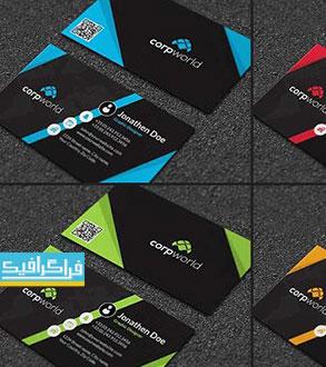 دانلود کارت ویزیت لایه باز فتوشاپ شرکتی - شماره 133