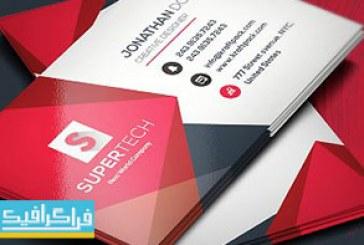 دانلود کارت ویزیت لایه باز فتوشاپ شرکتی – شماره 135