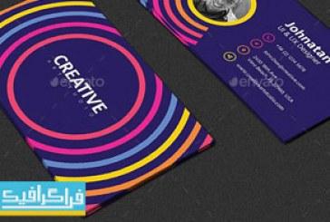 دانلود کارت ویزیت خلاقانه لایه باز فتوشاپ  – شماره 41