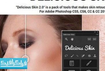 دانلود پلاگین فتوشاپ ترمیم پوست Delicious Skin Panel 2.0