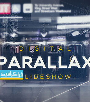 دانلود پروژه افتر افکت اسلاید پارالکس دیجیتال