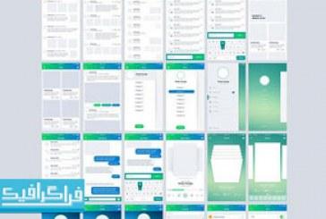 دانلود قالب psd رابط کاربری برنامه موبایل چند منظوره District
