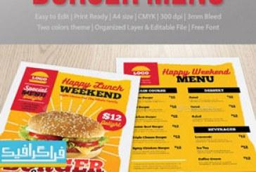 دانلود فایل لایه باز فتوشاپ منوی پیتزا و فست فود – شماره 3